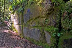 Kaimanawa Wall new zealand pyramids ancient Clements Mill Road near Taupo North Island